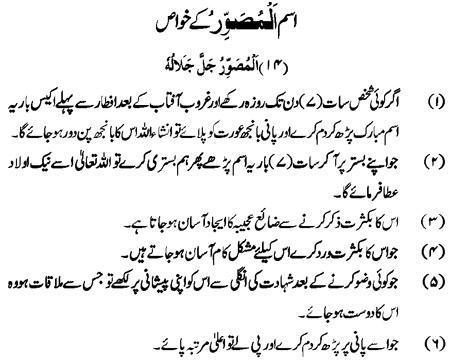Al Musawiro