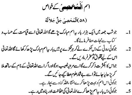 Al Muhsi